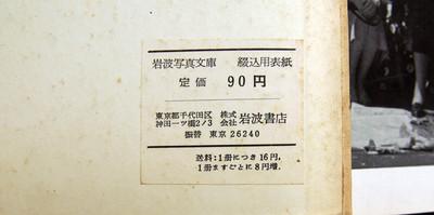 01176